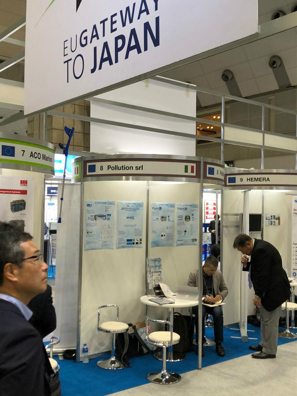 N-Expo Tokyo